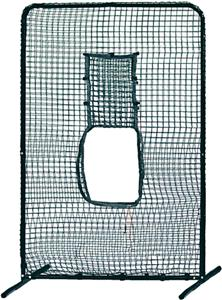 Louisville Slugger Heavy Protective Pitch Screen