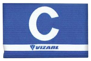 Vizari Soccer Captain Armbands