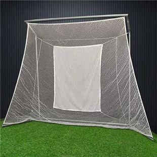 Cimarron Sports Swing Master Golf Net and Frame