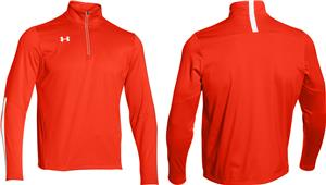 Under Armour Mens Qualifier 1/4 Zip Jacket