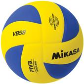 Mikasa VBS8-YB FIVB Official Volleyball