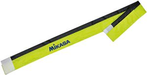 Mikasa Volleyball Outdoor Antenna Pocket (1 set)