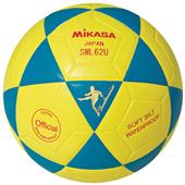 Mikasa SWL62 Series Indoor Soccer Ball