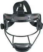 Athletic Specialties Steel Softball Safety Mask