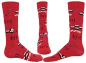Wright Avenue Sushi Novelty Cotton Crew Socks