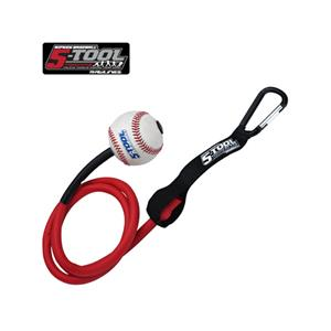 Rawlings 5-Tool Baseball Training Resistance Ball