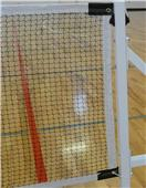 Bison Official Pickleball Net