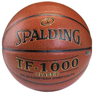 Spalding TF-1000 Classic Leather Basketball