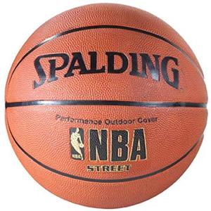 Spalding NBA Street Ball Basketballs