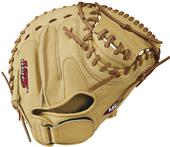 Louisville Slugger 125 Series Catchers Glove