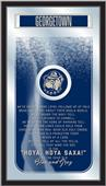 Holland Georgetown University Fight Song Mirror