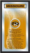Holland University of Missouri Fight Song Mirror