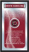Holland Univ of South Carolina Fight Song Mirror