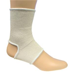 Elastic Ankle Braces-Closeout