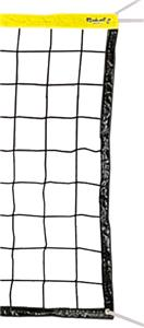 Markwort Best Selling Volleyball Nets