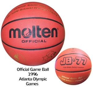 FIBA Molten 1996 Atlanta Games Basketballs JB77