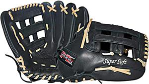 "Miken Super Soft Slowpitch 13.5"" Softball Glove"
