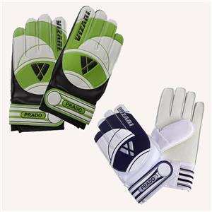 Vizari Prado Soccer Goalie Gloves