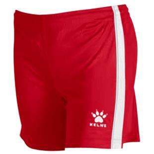 Kelme Women's Santa Pola Soccer Shorts Closeout
