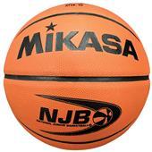 "Mikasa BQ NJB Series Official 29.5"" Basketballs"