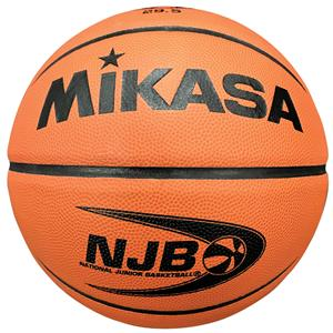"Mikasa BQ NJB Series Official 29.5"" Basketballs"