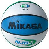 "Mikasa BQ NJB Series Compact 28.5"" Basketballs"