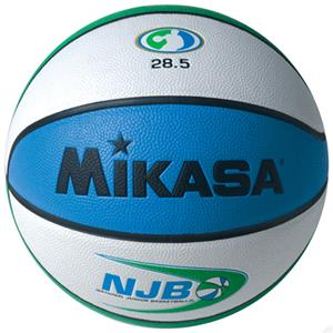 Mikasa BQ NJB Series Compact 28.5&quot; Basketballs