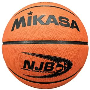 Mikasa BQ NJB Series 27.5&quot; Basketballs