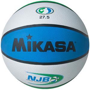 "Mikasa BX NJB Series 27.5"" Basketballs"