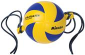 Mikasa Attack Trainer Volleyballs