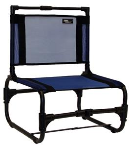 "TravelChair ""The Larry"" Folding Chairs"