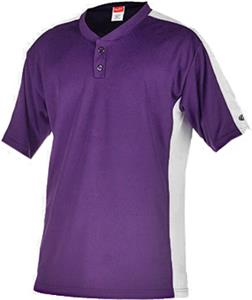 "Rawlings Youth ""Summer Ball"" Baseball Jerseys"