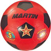 Martin Sports Rubber Nylon Wound Soccer Balls