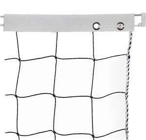 Martin 2.5 MM Official Volleyball Nets