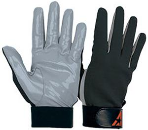 "All-Star Adult ""SureGrip"" Receiver Football Gloves"