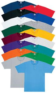 Mid Weight 2-Button Baseball Jerseys - Closeout
