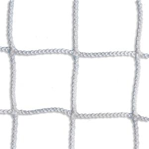 GS Baseball Batting Cage Netting