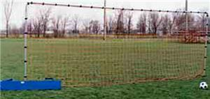 TC Sports Outdoor Soccer Trainer Goal NETS