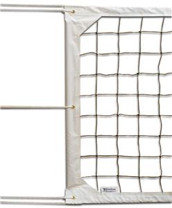 "Tandem 39"" Competition Volleyball Net - Cable Top"
