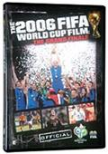 2006 FIFA Soccer World Cup Official Film (DVD)