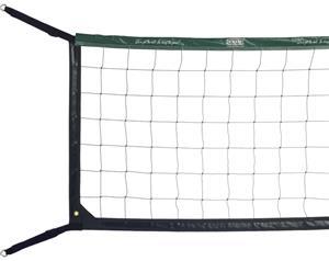 Tachikara Competition Wallyball Nets