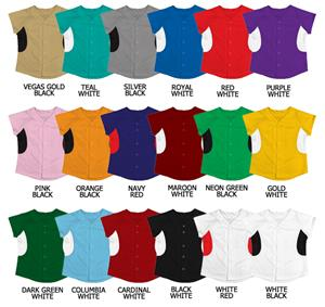 Softball Double Knit Jersey w/Raglan Sleeves