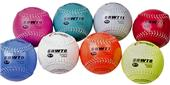 Champion Weighted Training Softballs (Set of 8)