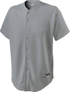Holloway Grandslam Full Button Baseball Jersey