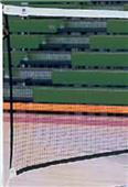 "Bison Official 21' x 30"" Badminton Net"