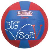 Tachikara OSV14 Big Soft-V Training Volleyballs
