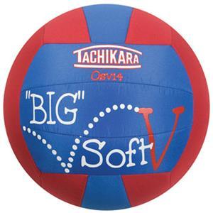Tachikara OSV14 Big Soft-V Training Volleyballs