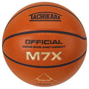 "Tachikara ""Intensi-Tec"" Composite Basketballs"