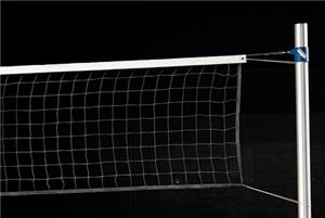 """Porter Quality Volleyball Net (32' x 36"""") Rope Top"""