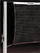 "Porter Badminton Net 20' x 30"""